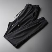 Minglu Pantalones hasta el tobillo para hombre, de tela suave, modernos e informales, negros, de talla grande M 4XL