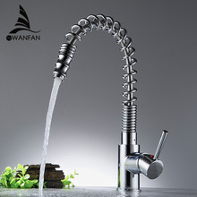 Kitchen Facuets Silver Brass Faucets for Kitchen Sink  Single Lever Pull Out Spring Spout Mixers Tap Hot Cold Water GYD-7004L