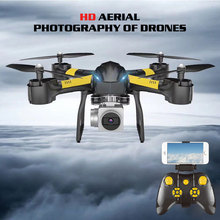 2 Mp HD Camera Drone fly 18 min Wifi FPV 480P/720P/1080P Stable Gimbal Fixed Height Voice Operation One-touch Landing Quadcopter