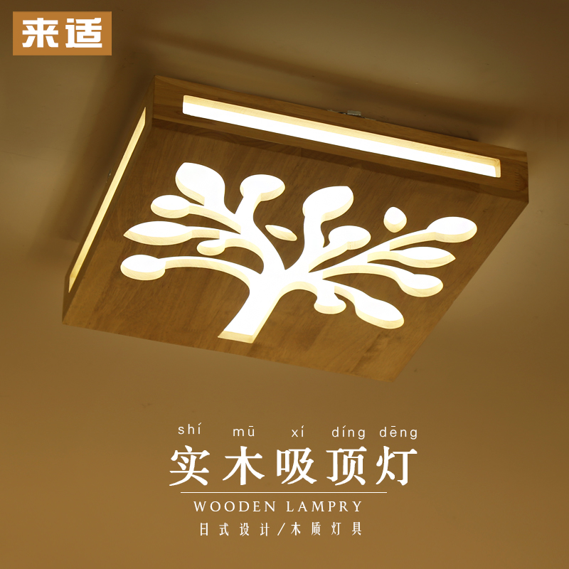 modern minimalist living wood carving decorative lamp LED wooden bedroom ceiling lamp Japanese