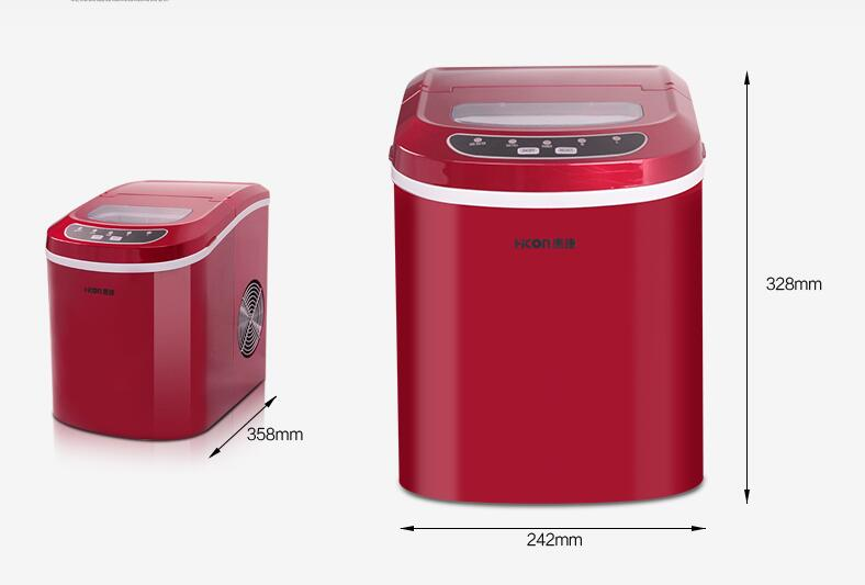 Household Ice Maker Small Ice Making Machine Commercial Milk Tea Shop Ice Machine HZB-12A