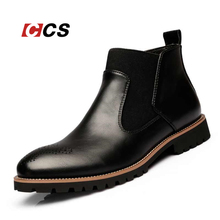 Black/Red/Brown British Style Men's Ankle Boots,High Quality Genuine Leather Chelsea Boots,Bullock Rubber Sole Chelsea Shoes