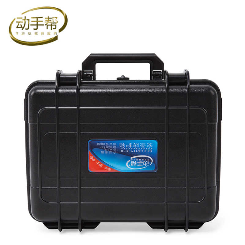 Tool Case Toolbox Suitcase Impact Resistant Sealed Waterproof Camera Case Security Equipment Spare Parts Kit With Pre-cut Foam
