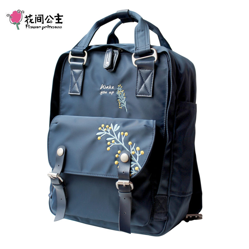 Flower Princess Embroidery Women Backpack 13 Nylon Laptop Backpack Lady Carry On Travel Backpack College Girl