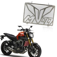 Blue Radiator Guard Grill Cover Protector for 2014-2015 Yamaha MT FZ 09 FZ-09 MT-09 тюбинг hubster хайп 90cm red blue во5574 1