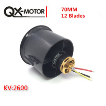 QX-Motor 30mm / 55mm / 64mm / 70mm / 90mm EDF Ducted Fan with Brushless Ducted Motor for RC Drone AirPlane Free shipping цена