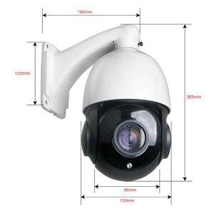 Image 4 - PTZ IP 카메라 POE 5MP 슈퍼 HD 2592x1944 팬/틸트 30x 줌 스피드 돔 카메라 H.264/H265 Xmeye 48V POE NVR 호환