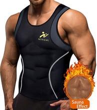 NINGMI Sport Shirt Herren Abnehmen Weste Fitness Strumpfhosen Gewicht Verlust Neopren Sauna Taille Trainer Körper Shapers Atmungs Tank Top
