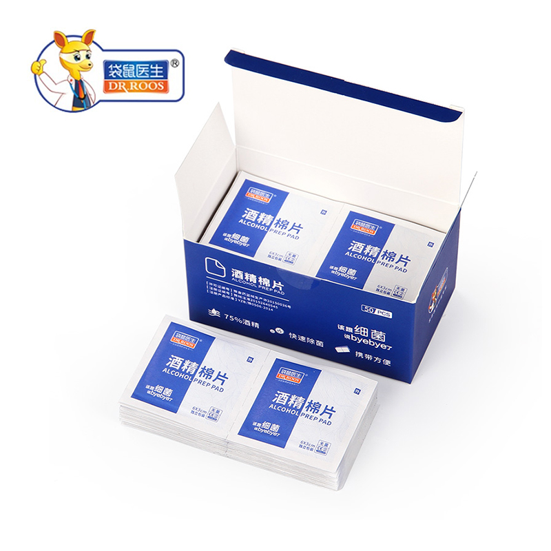 DR.ROOS 1Box 6x3cm 50Pcs/Box Alcohol Wipes Pads Skin Clean Medical Alcohol Prep Pad Sterilization 75% Isopropyl Home Care
