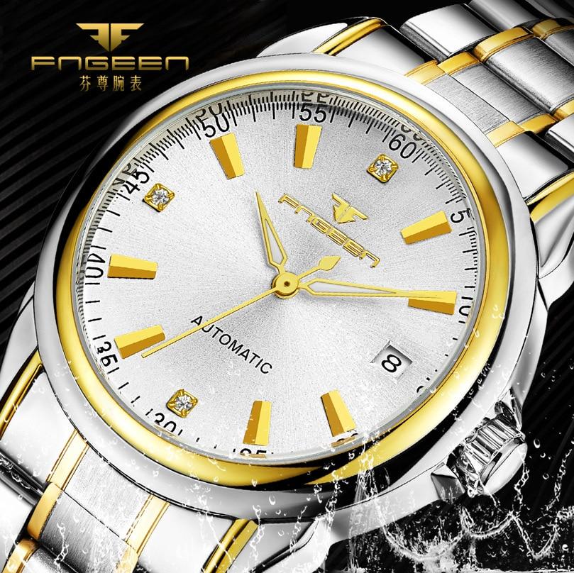 2017 Fashion Automatic Watch Mens Watches Top Brand Luxury Male Clock Business Mechanical Wrist Watch Hodinky Relogio Masculino