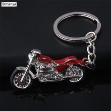 Подвески для горного мотоцикла, брелок для ключей, новая модель, автомобильный держатель для ключей, цветная металлическая сумка, очаровательные аксессуары, 3D брелок K1729
