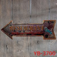 레스토랑 새로운 독점 빈티