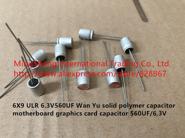 Original new 100% 6X9 ULR 6.3V560UF Wan Yu solid polymer capacitor motherboard graphics card capacitor 560UF/6.3V  (Inductor)
