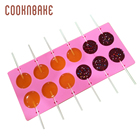 COOKNBAKE Silicone M...