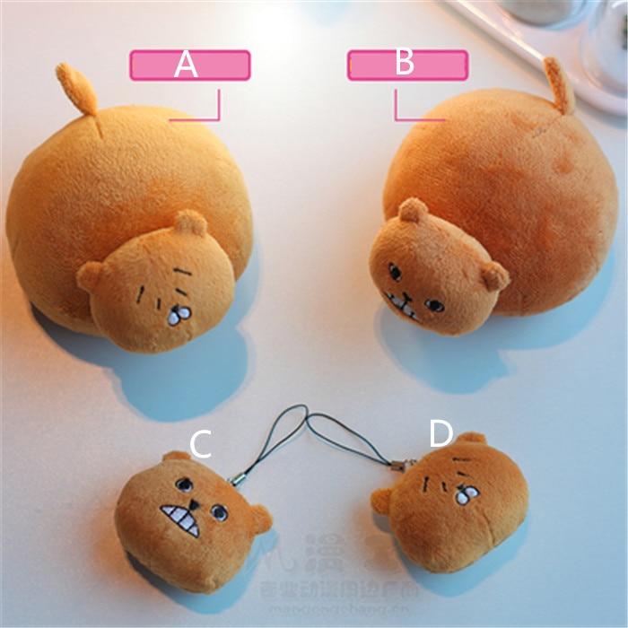 2 Pcs/lot Himouto! Umaru-chan Plush Toys Anime Himouto Umaru Hamster Figure Pendants 6.5cm/15cm Mini Cute Gift Free Shipping
