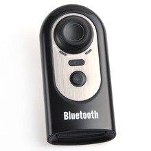 Kit de coche Bluetooth Altavoz Manos Libres Inalámbrico Multifuncional Música Multipunto Altavoz Auto S8 teléfono con Múltiples Idiomas
