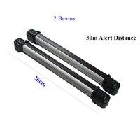 Outdoor 20m Indoor 60m Dual Beam Infrared Barrier Sensor Perimeter Detector For Wireless Alarm System