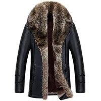 2018 Новинка зимы толстый слой Для мужчин длинные Для мужчин s верхняя одежда; парка куртка Мужские кожаные