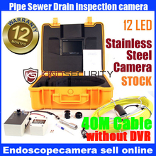 40M 7″ Monitor Sewer Pipe Video Drain Pipe Cleaner Snake Inspection Camera System