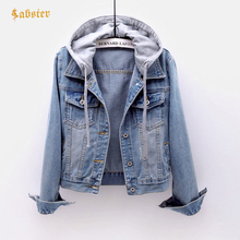 Plus Size 5XL Short Denim Jacket Autumn Fashion Bomber Denim