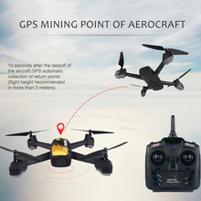 JXD 518 GPS RC Drone FPV Quadrocopter With 2MP Camera Wifi Quadcopter Remote Control Toys For