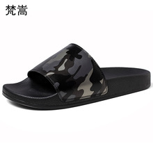 Slippers Men Summer Outdoor Korean Edition Fashion Leisure Leather Sandals Personality Youth Slip-proof Softsole Slipper