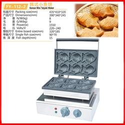 110/220V Commercial 6pcs Electric Fish Waffle Iron Machine Non-Stick Taiyaki Fish Waffle Maker Multifunctional Waffle Baker