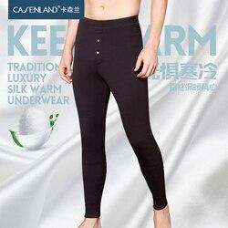 Шелковые брюки осенние и зимние мужские утепленные бархатные брюки тонкие брюки плотные зимние брюки