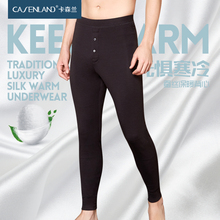 Silk pants autumn and winter mens thickening plus velvet single tight bottoming trousers