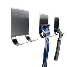 1 PC New 304 Stainless Steel Razor Holder Men Shaving Shaver Shelf Rack Bathroom Viscose Hook
