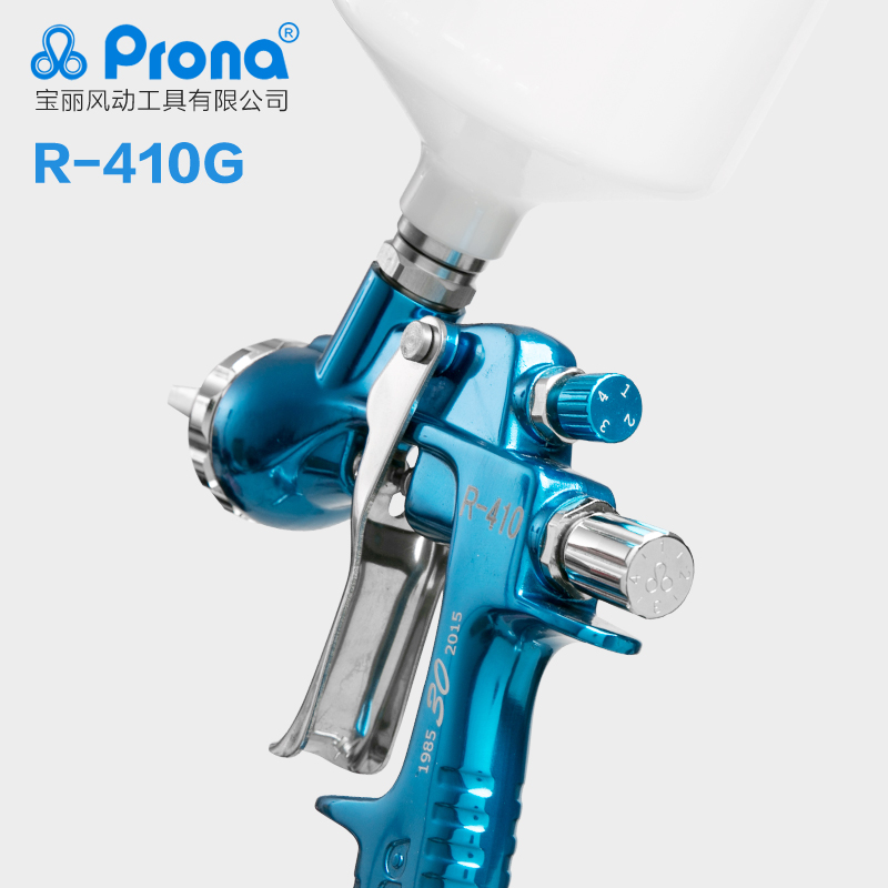 prona R-410 spray gun R410 paingting gun car repair tool-3