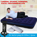 high quality 191x99x22cm double plus size air mattress set inflatable bed,travel camping mattress floking material