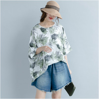 Super loose print large size women's shirts comfortable cover belly wild print T shirt