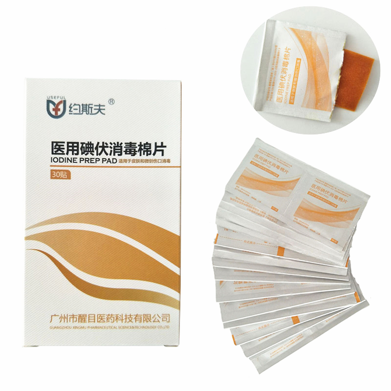 30Pcs Disposable Povidone Iodine Prep Pads Disinfected Medical Povidone Disinfection Tablets Clean Wounds Care Sterilization