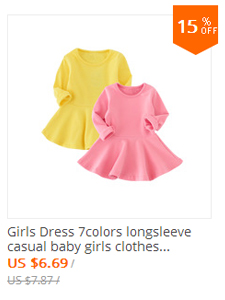 KIDS CLOTHES (3)