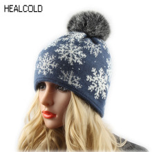 Women Winter Beanie Hat Knitted Warm Rabbit Fur Hats Ladies Faux Fur Pompom Beanie Cap Skullies цена
