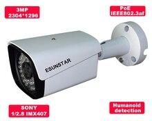 3MP sécurité POE IR IP caméra métal réseau caméra Surveillance de balle en plein air 2MP 25fps reconnaissance humanoïde