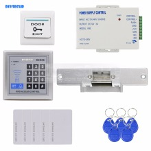 DIYSECUR Door Bell Button RFID 125KHz Reader Access Control System Security Kit + Electric Strike Door Lock + Power Supply K2000