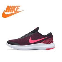 Original Authentic NIKE Women's Running Shoes Sneakers Breat