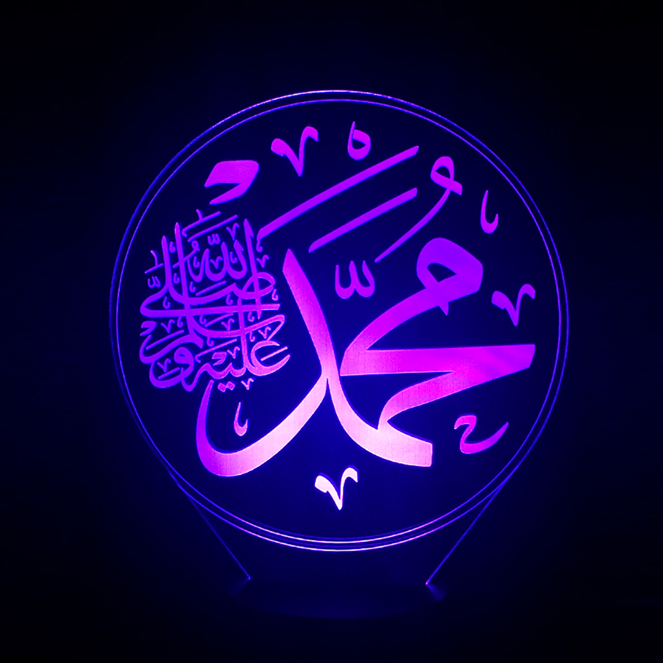 3D Islamic Muhammad Allah Lamp 7 Colors Changing LED USB NightLight Indoor Atmosphere Table Lamp Kids Gift Light Fixture Decor muhammad saleem yusuf islamic commercial law