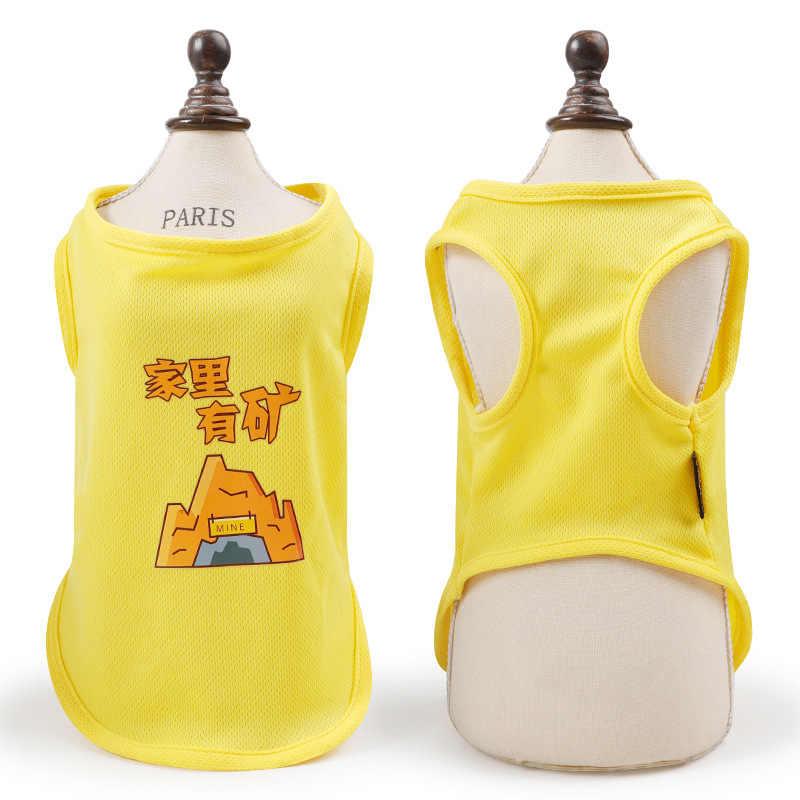 Одежда для кошек лето маленькая собака кошка жилет Прохладный и с воздухопроницаемой сеткой для животных Щенок Одежда из мультфильма Kitty Cat Печатный жилет желтый синий розовый