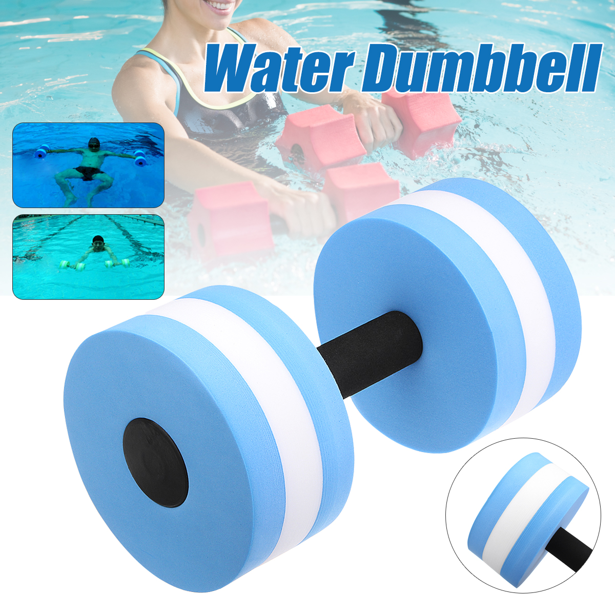 Swimming Pool Accessories Water Aerobics Dumbbell EVA Aquatic Barbell Fitness Barbells Gym Exercise Training Fitness Equipment