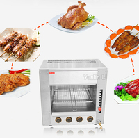 Practical Electric Oven Commercial Desktop Chicken Roaster Salamander Grill 4 Infrared Stove With Wave Plate FY
