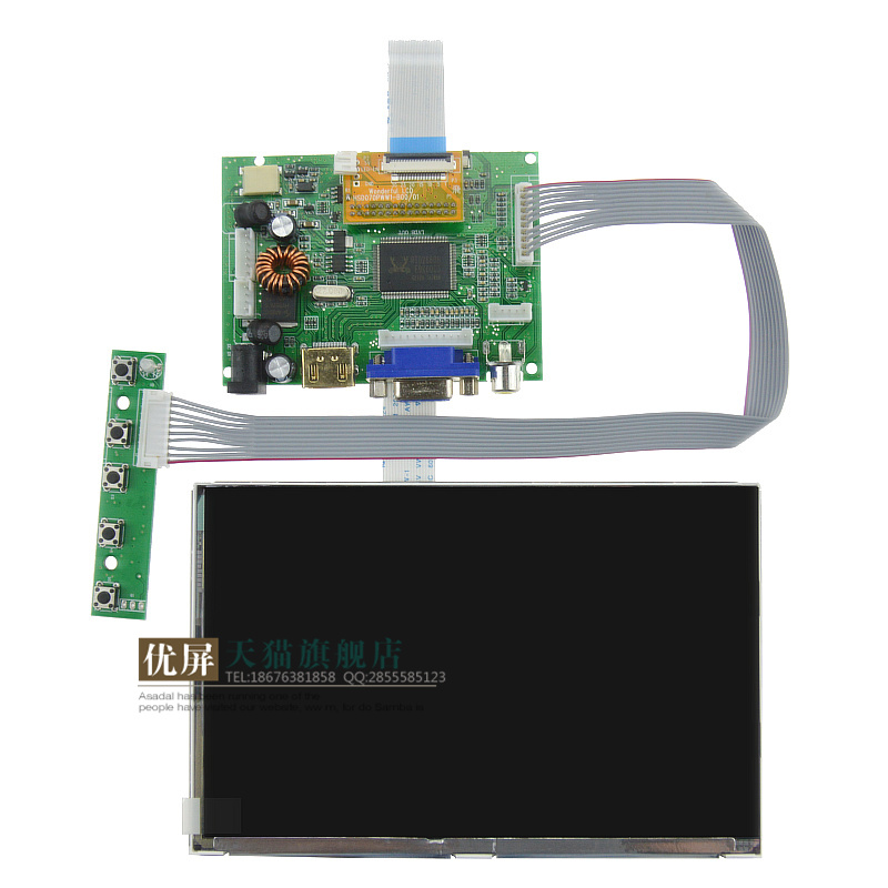 7-inch LCD display kit Raspberry Pi ultra-HD resolution of 1280 * 800 car kit HDMI ...