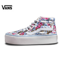 81c56f97954999 Vans Original High-Top Skateboarding Shoes Sport Shoes Sneakers for Women  FS055 35-39