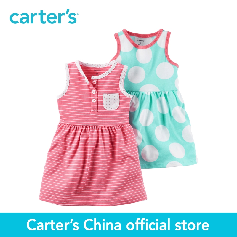 2 pcs bébé enfants enfants Robe de Carter Ensemble 121H234, vendu par Carter de Chine boutique officielle