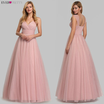 Pink Prom Dresses 2020 Ever Pretty A-Line Sequined Elegant Women Dresses Evening Party Special Occasion Mezuniyet Elbiseleri 2