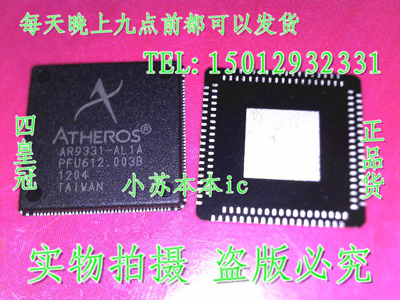 Бесплатная доставка 5 шт./лот AR9331 AL1A ноутбук новый оригинальный|laptop internal card reader|chips