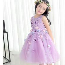 77c7642cf Buy violet ball gown and get free shipping on AliExpress.com