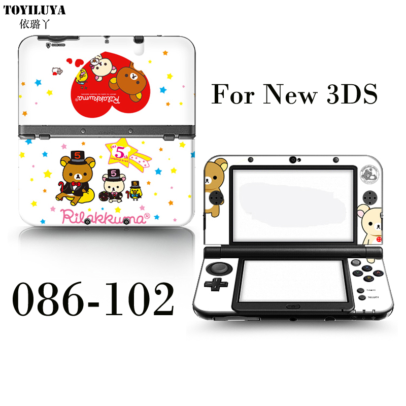 Sword Art Online Stick Game Handle Conselo Skin Protector Cover Plates For New 3DS Sticker For New 3DS Controller